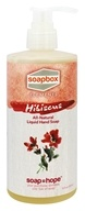 Soapbox Soaps - All Natural Liquid Hand Soap Hibiscus - 12 oz.