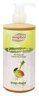 Soapbox Soaps - All Natural Liquid Hand Soap Lemongrass - 12 oz.