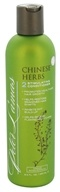 Peter Lamas - Chinese Herb Stimulating Conditioner - 8.5 oz.
