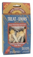 Lick Your Chops - Dog Treats Treat-Umms Chicken Dumbbells With Rice - 2.5 oz.